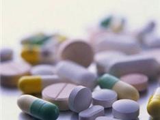 Аптеки Нерчинска