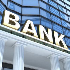 Банки Нерчинска