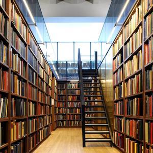 Библиотеки Нерчинска