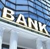 Банки в Нерчинске