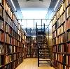 Библиотеки в Нерчинске